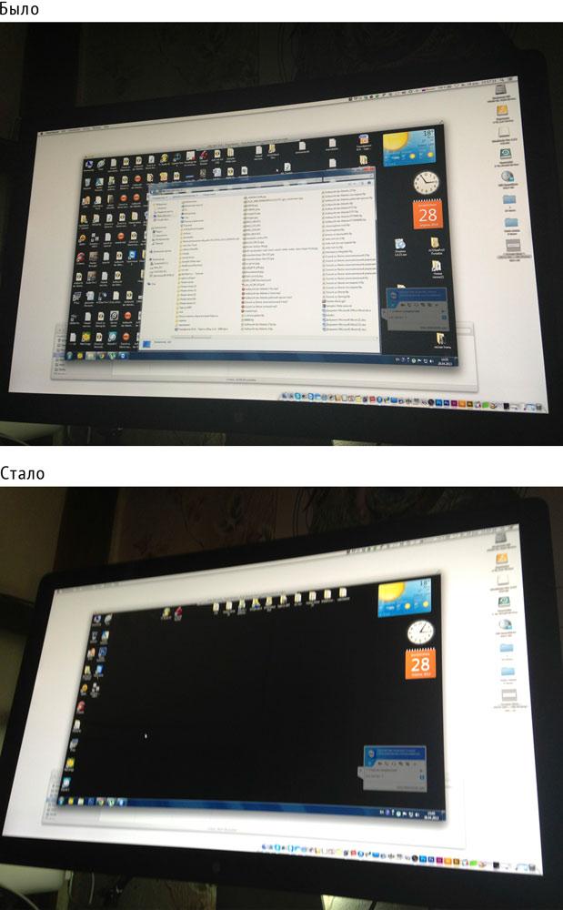 Windows 7. Рабочий стол