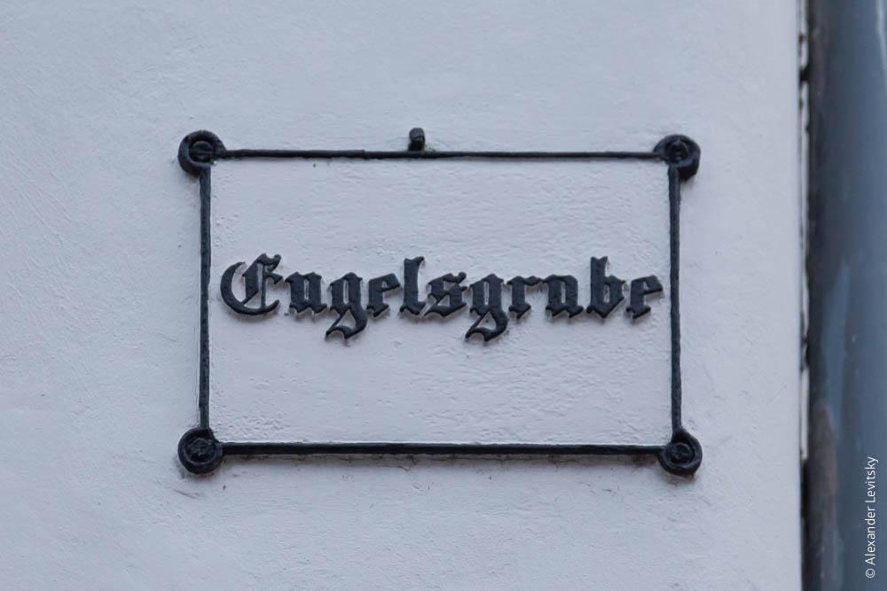 Германия, Любек. Вывески, навигация, таблички