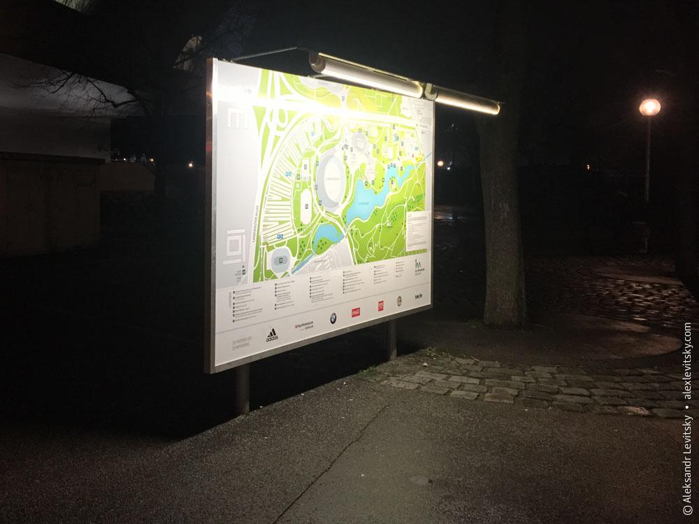 Вывески Мюнхене, Германия