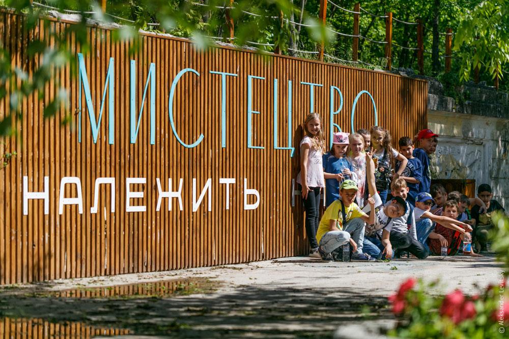 Искусство принадлежит детям на Маразлиевской в Одессе