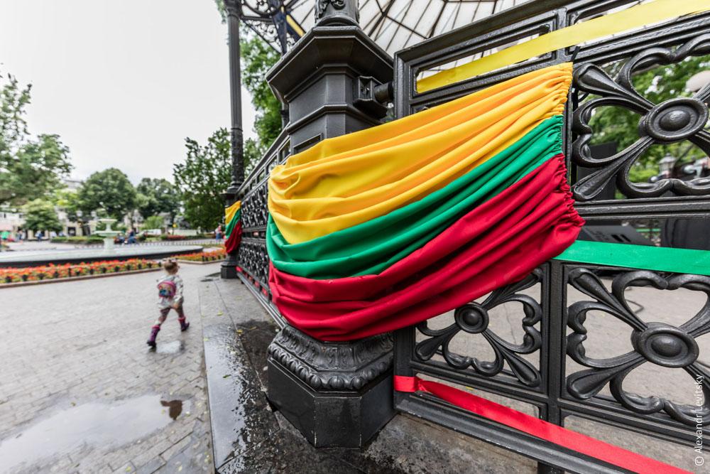Городской сад и литовский флаг в Одессе, Украина