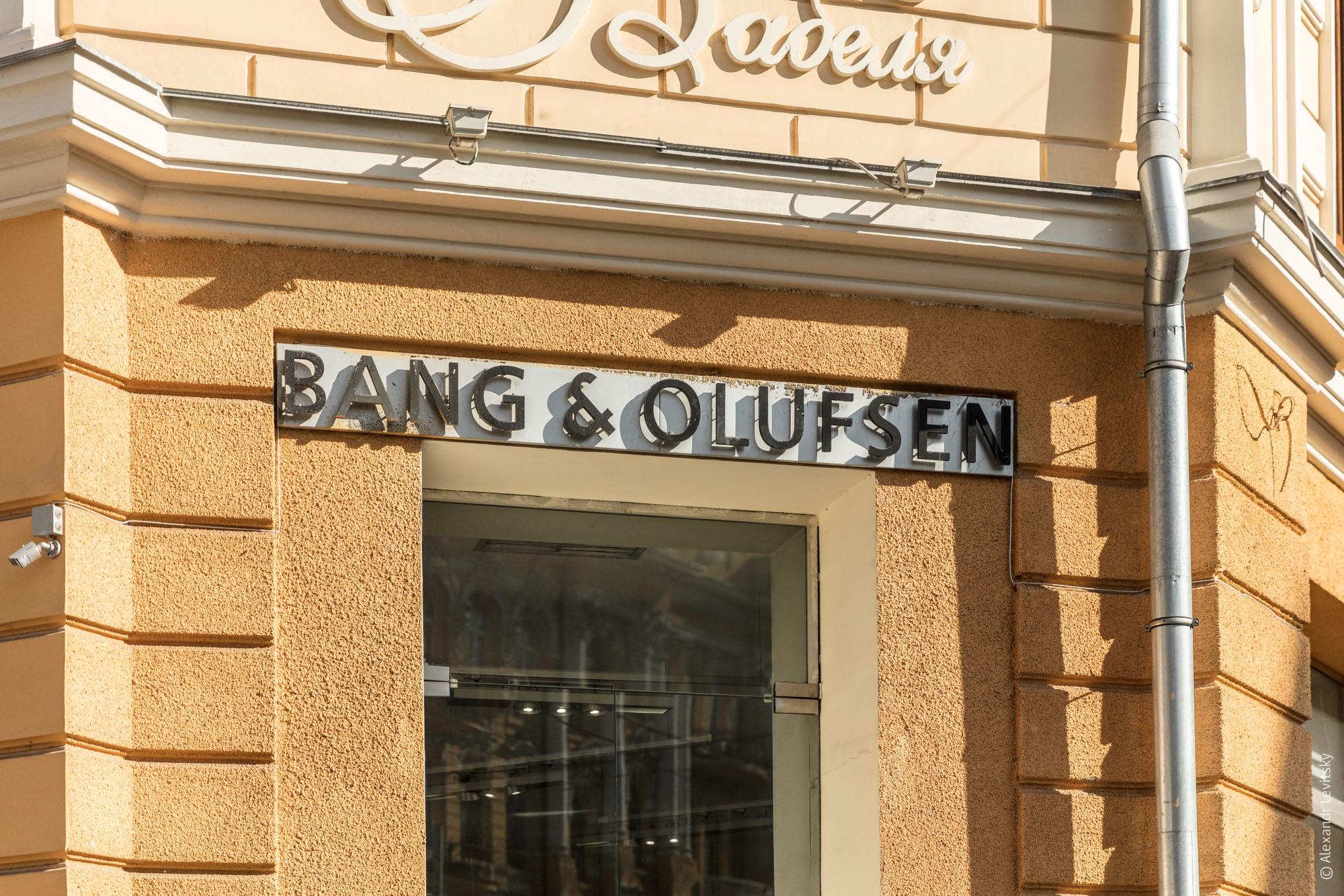 Хорошая вывеска в Одессе